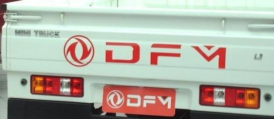 Dongfeng_logo_door